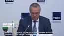 «Газпром» не знает, с кем вести переговоры о поставках и транзите газа через Украину