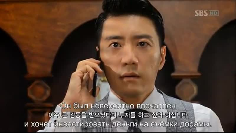 Король драм 2/18 (2012, 2013)