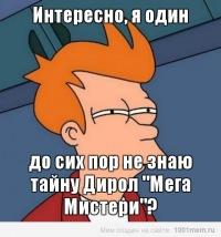 Дирол Диролов, 1 июля , Казань, id174142577