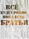Андрей Волков фото #14