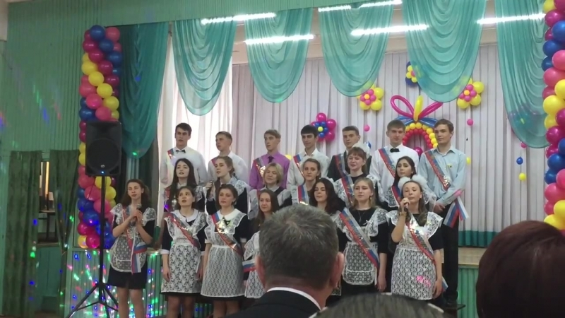 Песня Стелле Клавдиевне