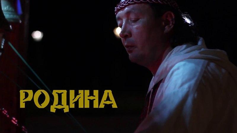 РОДИНА. РУСЬ КОЛОКОЛЬНАЯ. Этнопарк МОЯ РОССИЯ