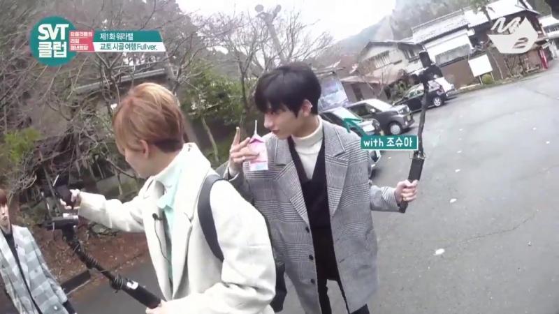 Jeonghan pretending to take photos of seokmin when he's actually taking selfies (2018)