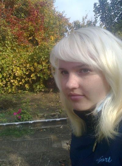 Елена Тараненко, 7 ноября 1987, Волгоград, id33437500