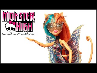 ОБЗОР куклы: MONSTER HIGH GARDEN GHOULS TORALEI STRIPE