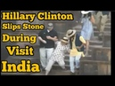 Breaking News Hillary Clinton Slips Twice on Stone Steps during visit India, Hillary Clinton