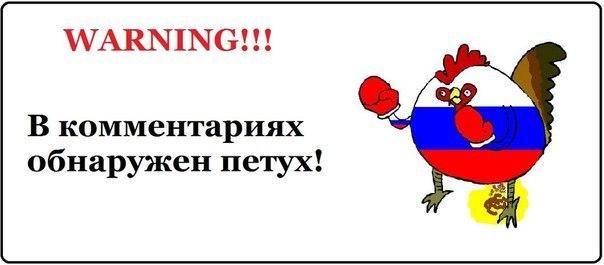 7 украинских воинов погибли во время боев с террористами 29 октября, - СНБО - Цензор.НЕТ 6112