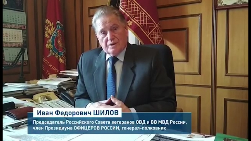 Игорь Федорович Шилов