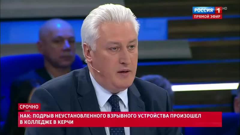 уже блядь несчем связать Украину