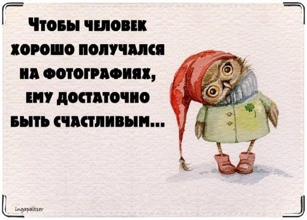 http://cs323425.userapi.com/v323425157/86b/ALstmg9389s.jpg