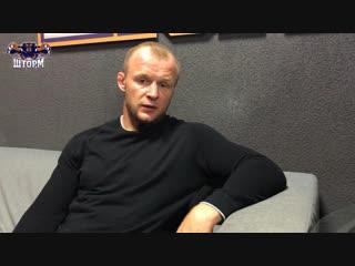Александр Шлеменко прокомментировал инициативу депутата Госдумы приучать детей к алкоголю в семье