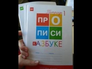 Из детских магазинов Ставрополья изъята игра, пропагандирующая однополые браки.