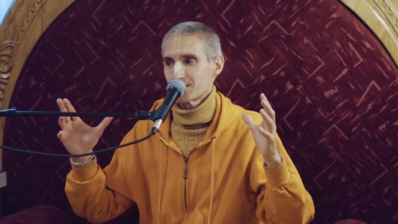 Сарвагья прабху (30.08.18) ШБ 4.29.57 лекция Хабаровск