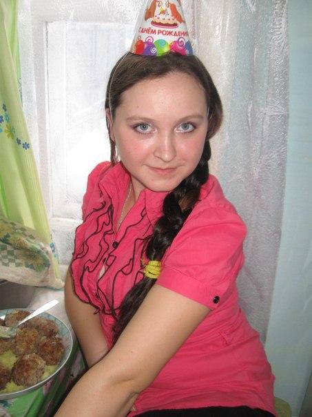 Юлия слепичко вконтакте