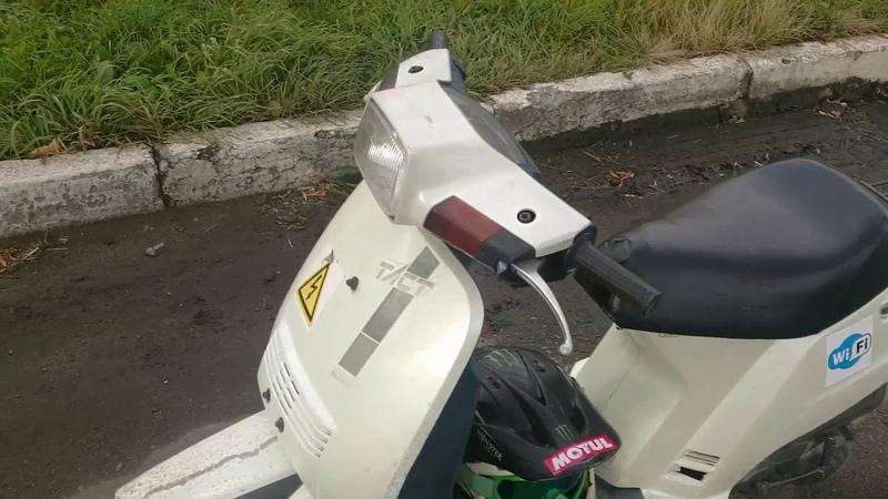 Honda Tact AF05 (микро дальнобой )