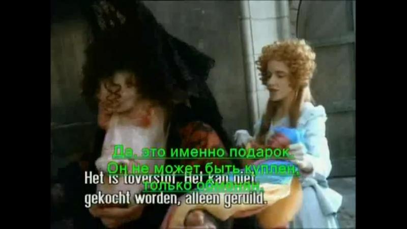 Сказочник (9 серия) - Верная невеста (1988) субтитры