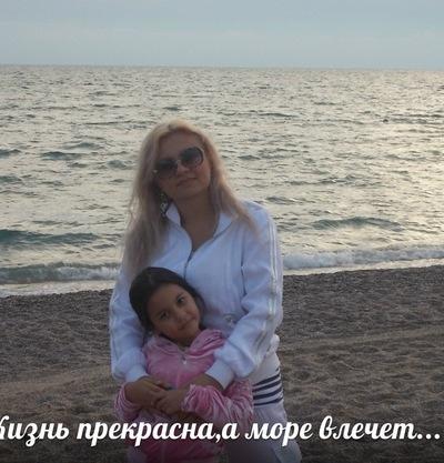 Кристина Карлова, 30 декабря , Донецк, id203119309