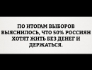 Жители Тольятти обратились к Путину. Горожане возмущены действиями коммунальщиков (перерасчет тепла)