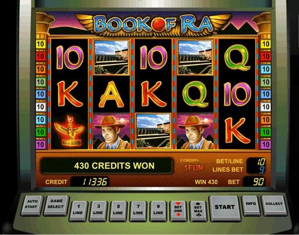 Обезьянки автоматы бесплатно игровые вулкан онлайн играть