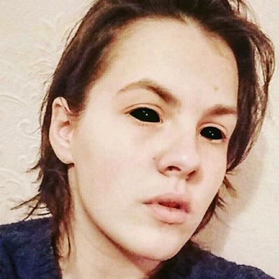 Милослава Аксенова