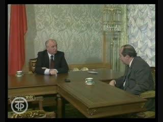 Беловежское соглашение. ТВ Информ. Эфир 08.12.1991