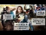PlayWagen: Daily №53 — цена The Elder Scrolls Online