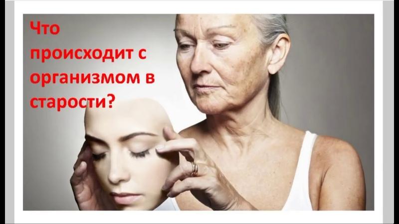 Проблемы возраста 40 и способы их решения Варвара Веретюк 31 10 2017