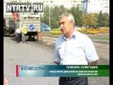 Новый асфальт на пр.Мира в Нижнекамске укладывают при помощи камеры и компьютера