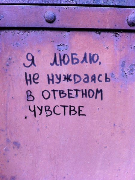 город говорит