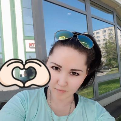 Дина Потёмкина
