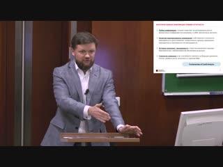 Вторая лекция. Юрий Тулинов