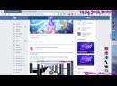 Live: ║•►Winx Club: News | Клуб Винкс: Новости