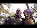 Мстители Война бесконечности Создание Таноса
