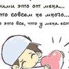 Камилла Юсупова