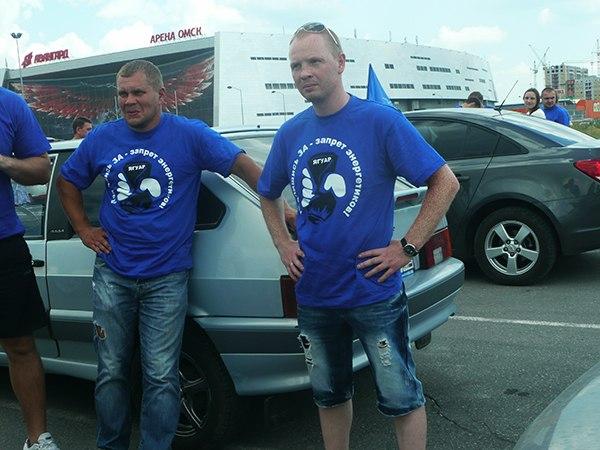 Автопробегом по ягуару - новости бокса