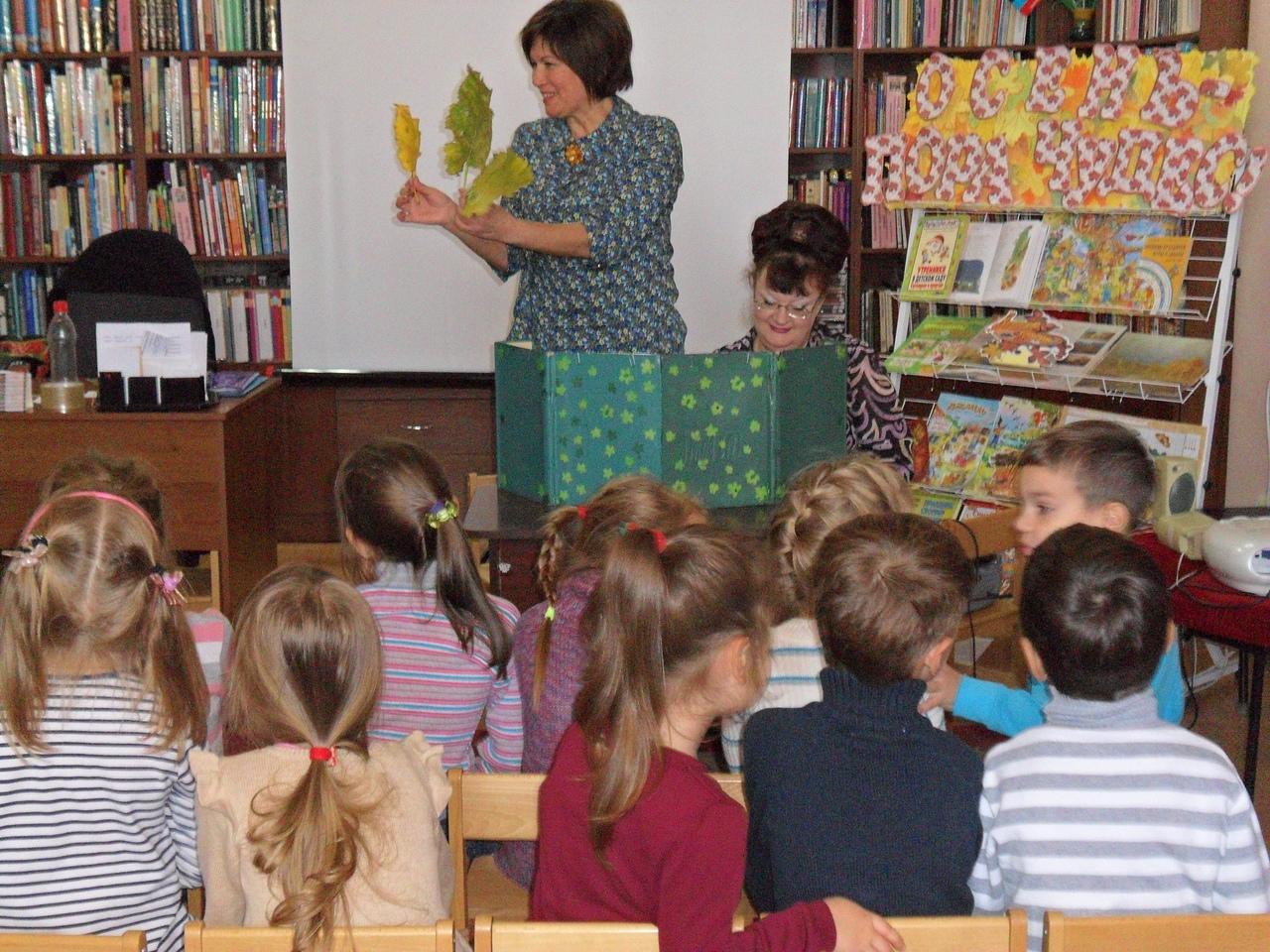 осенний праздник, Донецкая республиканская библиотека для детей, отдел искусств, осенние приметы, кукольный спектакль
