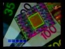 Заставка сектора Ноль в программе Поле чудес ОРТ, 1996-1999