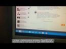 Тяжёлые, рабочие, рутинные, интернет паутинные будни нашего чиновника_HD.mp4