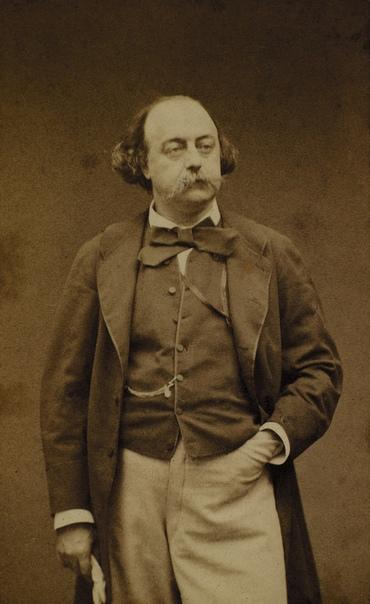 ГЮСТАВ ФЛОБЕР. ( 1821- 1880 )