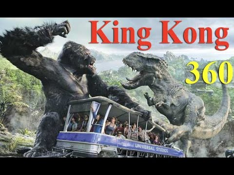 King Kong 360 3D, Аттракцион Кинг-Конг, LA Universal Studios Hollywood