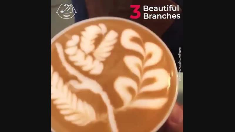 Кофейное искусство - vk.com/p.obrazovanie