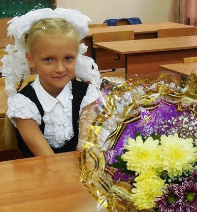 Настя Леонтьева, 24 декабря , Старая Русса, id42287828