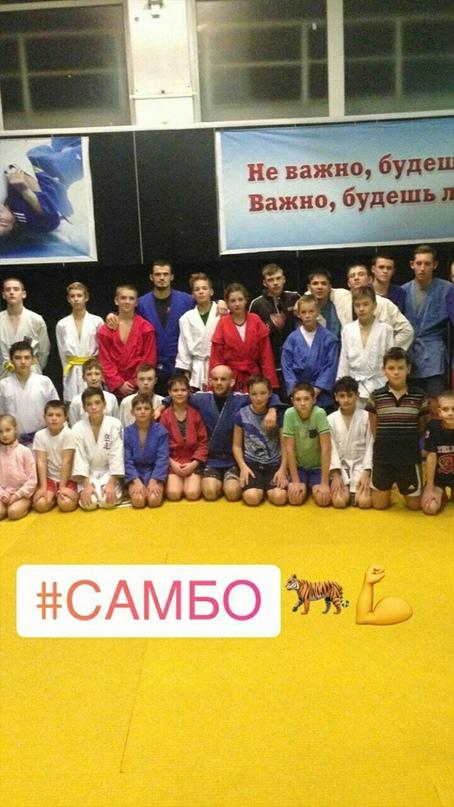 Дима Комаров | Донецк