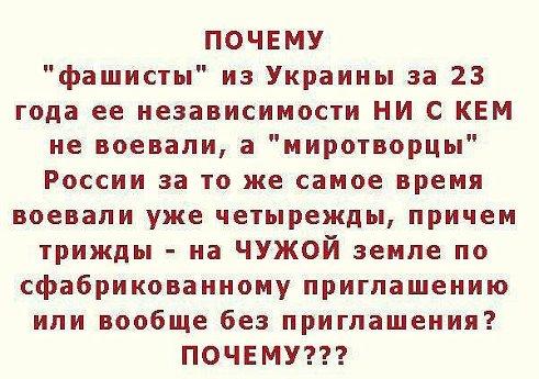 Россия делает похищенных детей-сирот заложниками своей политической и пропагандистской игры, - МИД - Цензор.НЕТ 3180