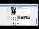 Начало эксперимента по раскрутке профиля в Вконтакте - 22 сентября 2018