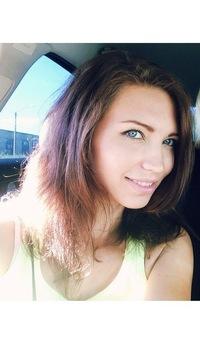 Даша Басалаева