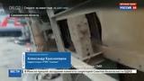 Новости на Россия 24 На Сахалине поезд столкнулся с грузовиком погибли 2 человека