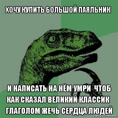 http://cs405917.userapi.com/v405917296/286/Y0TumeTu2iw.jpg