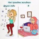 9 озорных комиксов о том, каково быть девушкой в нашем безумном мире