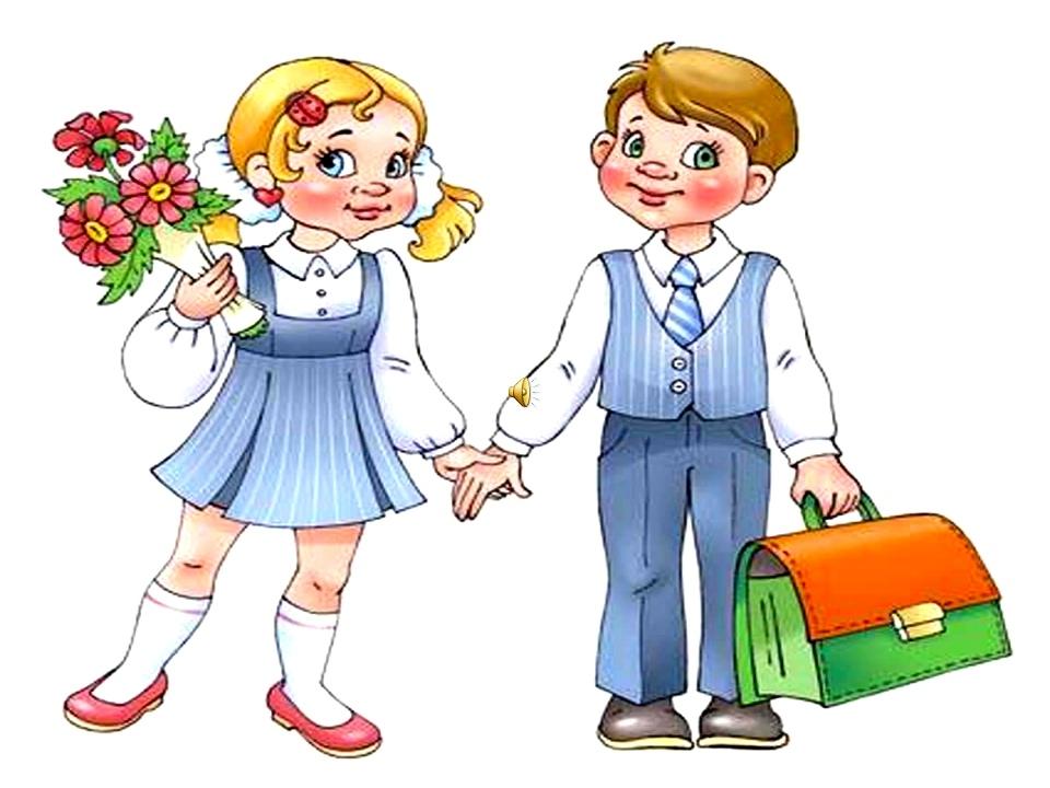 Картинки первоклассников для детей, надписями